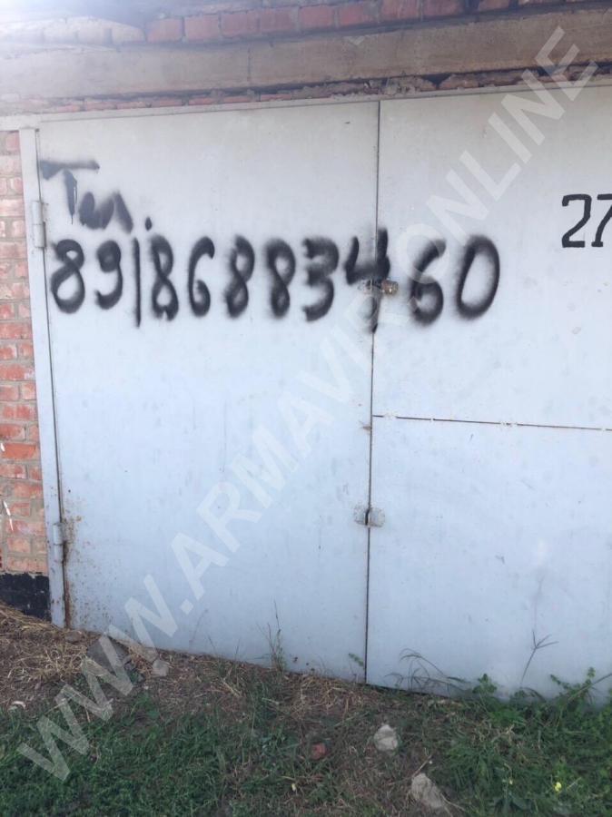 Продам кирпичный гараж. телефон +7 918 688 34 60 купить на сайте объявления Армавир онлайн