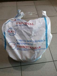 Нитритная соль . телефон +79002902009 купить на сайте объявления Армавир онлайн