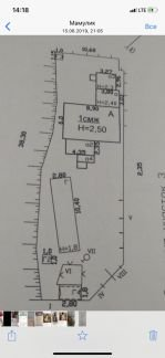 Дом 68 м кв. на участке 5 сот. . телефон +79189999679 купить на сайте объявления Армавир онлайн