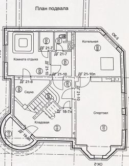 Дом 327 м кв. на участке 10 сот. . телефон +79288409505 купить на сайте объявления Армавир онлайн