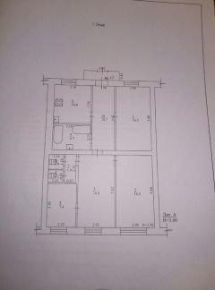 Продажа 4-комнатной квартиры, 89 м кв., 1/5 эт. . телефон +79343369187 купить на сайте объявления Армавир онлайн