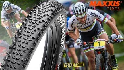 Покрышка велосипедная Maxxis Rekon Race 29x2.25 . телефон +79284270505 купить на сайте объявления Армавир онлайн
