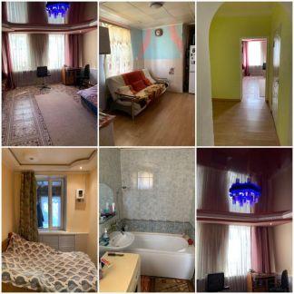 Дом 80 м кв. на участке 2 сот. . телефон +79615008111 купить на сайте объявления Армавир онлайн